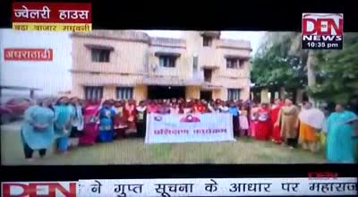 malala-tv-news-mp4